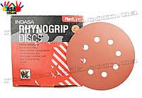 INDASA Шлифовальные диски 125 мм для сухой шлифовки Rhynogrip red line на 8 отверстий зерно P150