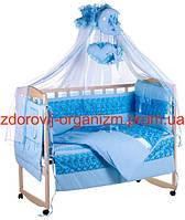 Детская постель однотонная голубая с однотонным кружевом 8 элементов