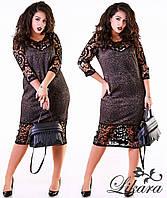 Платье женское  большого размера, ткань дайвинг принт, цвет только такой ,фото реал лзах №484