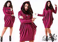 Платье женское большого размера, ткань трикотаж ангора, 3 расцветки ,фото реал лзах № 482