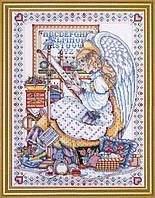 """Набор для вышивания крестом """"Angel of Cross Stitch//Ангел Вышивки Крестом"""" Design Works"""