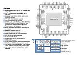 Atheros AR9331-AL1A LPCC148 - SoC IEEE 802.11n 1x1 2.4 GHz - однокристальный сетевой процессор, фото 5