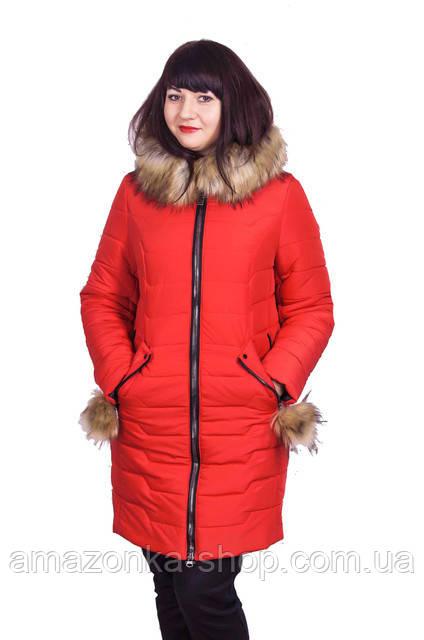 Женские куртки зима 2018-2019 от производителя AMAZONKA™  fc1e907059f19