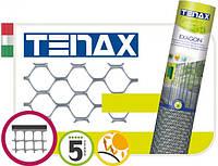 Декоративное ограждение TENAX EXAGON 1х30м