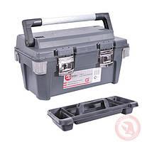 """Ящик для инструмента с металлическими замками 20"""" 500x275x265 мм"""