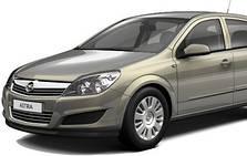 Фаркопы на Opel Astra H (c 2004--)