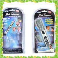 Аппарат для стрижки волос Hair Trimmer (Just A Trim)
