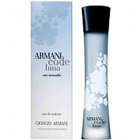 Giorgio Armani Code Luna Eau Sensuelle - edt 75 ml