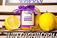 Натуральное варенье, груша с лимоном 190 мл