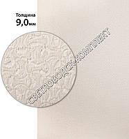 Облегчённая резина TOMS с тканью, качество А, р. 1.2*0.6 м, толщ. 9 мм, 65 Shore A, цв. св.бежевый