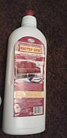 Чистящее средство МАСТЕР ЕРШ для ковров  500мл