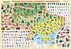 Плакат. Природні зони України. Рослинний і тваринний світ
