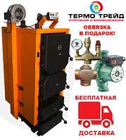 Котел длительного горения Донтерм ДТМ Турбо 30 кВт
