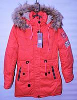 Зимова куртка -парка для дівчат 10-13 років MR коралова