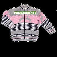 Детская вязанная кофта для девочки р. 92-98 на молнии 100% акрил 3342 Розовый 92