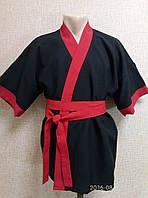 Поварская куртка-кимоно для сушиста
