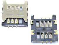 (Коннектор) Aksline Разъем SIM-карты Samsung E1200i, E1202i Original