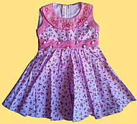 Платье для девочки, нежно-розовое, в цветы
