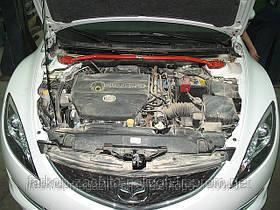 Розпірка передніх стійок Mazda 6 з 2007 р.
