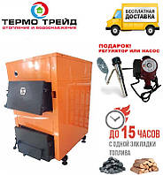 Твердотопливный котел Донтерм ДТМ КТ, 10 кВт