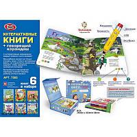 Интерактивный карандаш с книгами 6 шт. Play Smart 7505