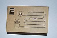 Вакуумные наушники MI Xiaomi копия хорошего качества, S205