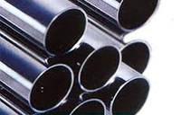 Труба алюминиевая круглая 19х2,0