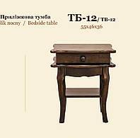 Тумба прикроватная  ТБ-12 Скиф