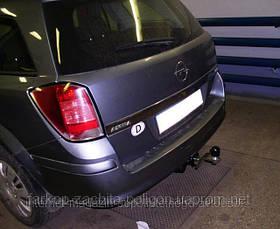 Фаркоп быстросъемный Opel Astra H (универсал)  с 2004 г.