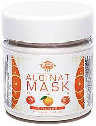 Альгинатная маска с апельсином, 50 г