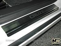 Накладки на пороги Chevrolet Cruze с 2008-, 2011- г.