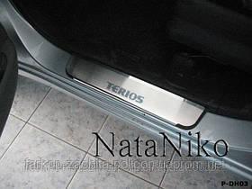 Накладки на пороги Daihatsu Terios с 2008 г.