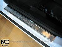 Накладки на пороги Ford Mondeo IV с 2007 г.