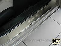 Накладки на пороги Honda Accord IX с 2013 г.