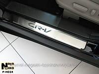 Накладки на пороги Honda CR-V IV с 2013 г.