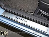 Накладки на пороги Hyundai Elantra MD с 2012 г.