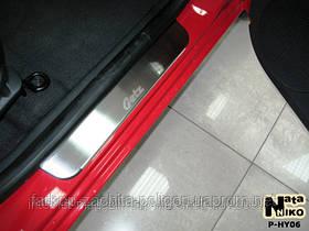 Накладки на пороги Hyundai Getz с 2002 г.