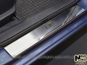 Накладки на пороги Hyundai i30 с 2013 г.