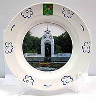Тарелка Будянский фаянс с подставкой