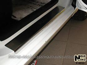 Накладки на пороги Kia Rio с 2011 г.