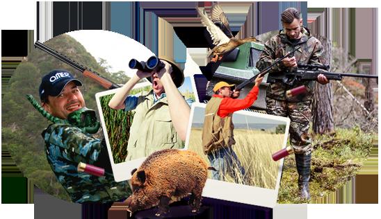 Костюмы и амуниция для охоты