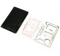 Мультитул Кредитка (11в1) (7х4,5х0,3 см)