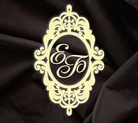 Монограмма свадебная, герб молодоженов 24