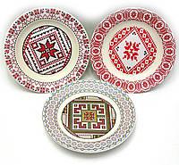 Тарелка орнамент Будянский фаянс