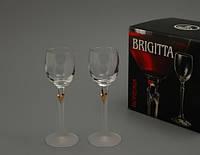 Рюмки для ликера 60млх6шт BOHEMIA 40303-200055-60 Brigitta