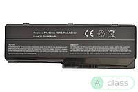 АККУМУЛЯТОР (БАТАРЕЯ) для ноутбука Toshiba PA3537U Satellite P200 10.8V Black 4400mAhr