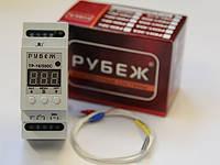 Терморегулятор высотемпературный ТР-16/500