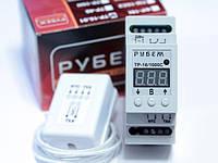 Терморегулятор для высоких температур до 1000°С РУБЕЖ ТР-16/1000