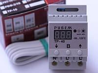 Регулятор температуры цифровой одноканальный 40А/8,5 кВт для систем антиобледенения - РУБЕЖ ТР-40