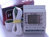 Терморегулятор двухканальный с недельным таймером РУБЕЖ ТР-16Н2